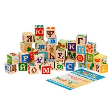 Набор детских деревянных кубиков «Занимательные Буквы»