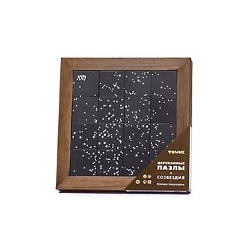 Деревянные пазлы «Созвездия» - Южное полушарие