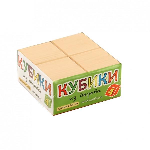 Кубики из дерева (простые)  - 4 шт