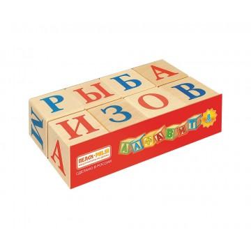 Кубики «Алфавит русский» 8 шт