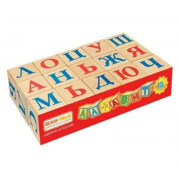 Кубики «Алфавит русский» - 15 шт