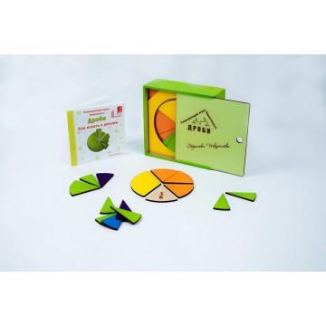 Дроби 2 уровень (цветная коробка)