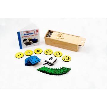 Точечки (лакированная коробка)