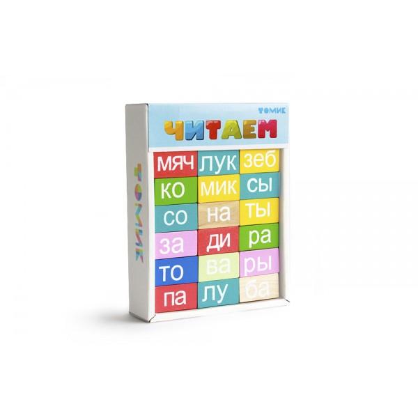 Коллекция «Учимся игра» - Логический набор «Читаем»
