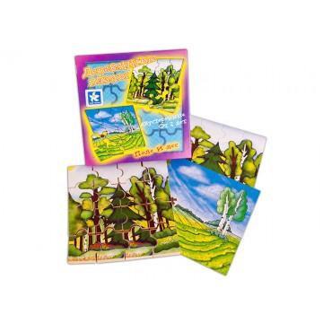 Мозаика (пазлы) Поле и лес