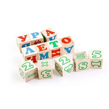 Кубики «Алфавит с цифрами»...